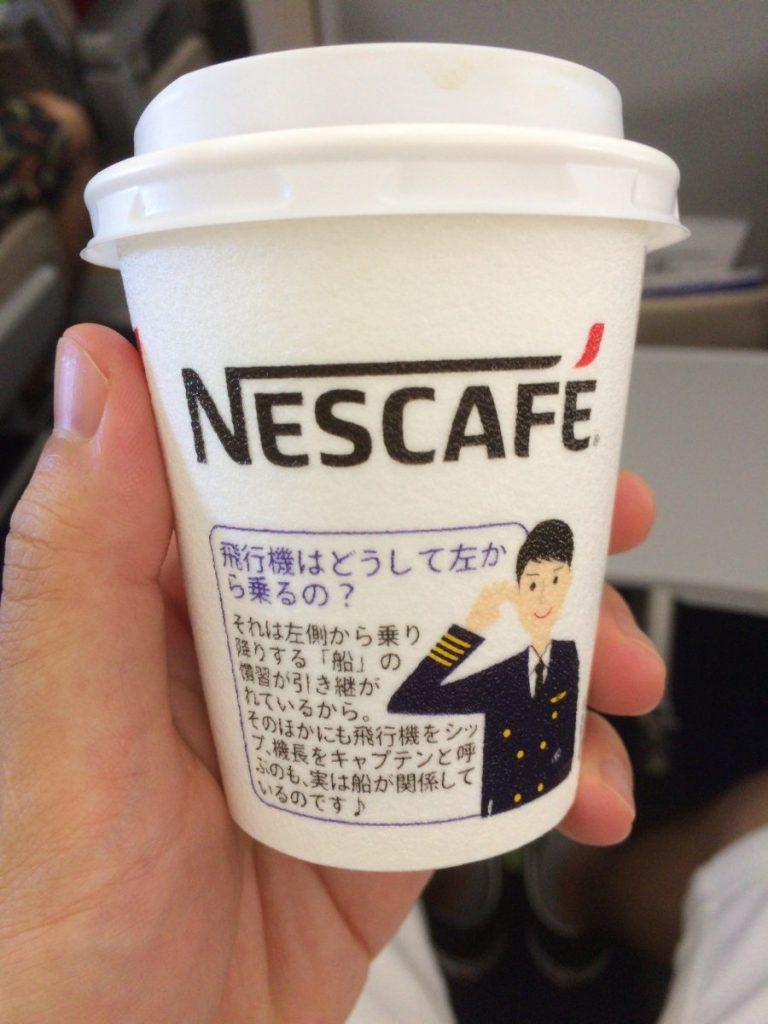 機内でもらったNESCAFEコーヒー