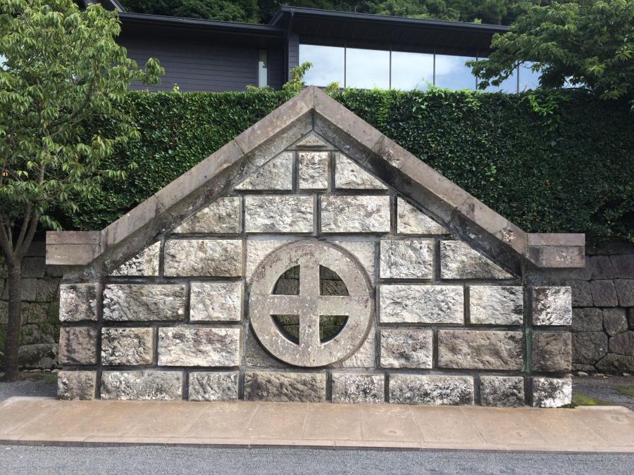 仙厳園の島津家水天渕発電所記念碑