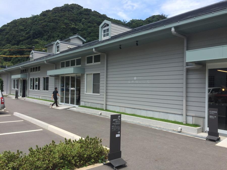 薩摩切子工場の外観