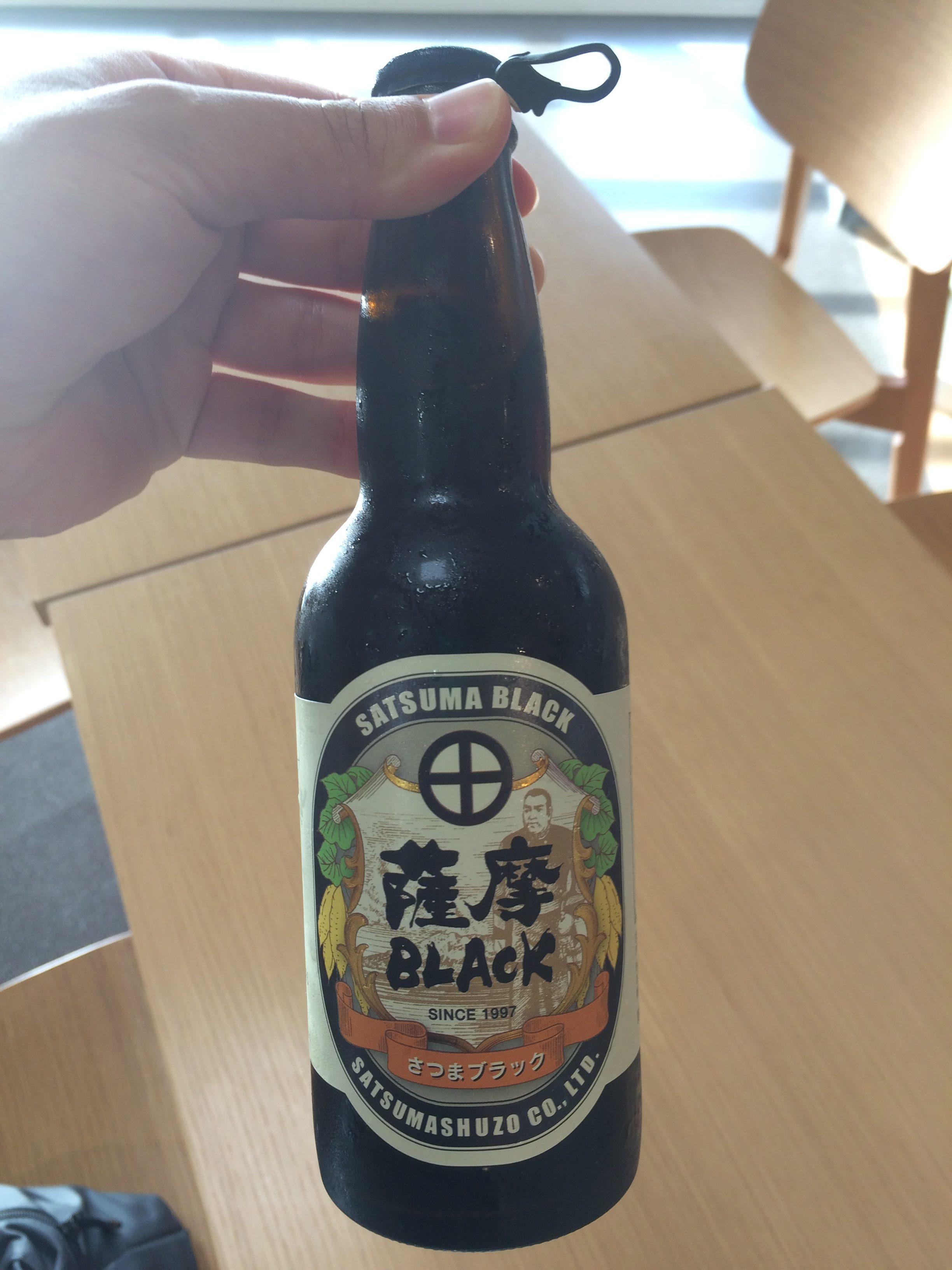 桜島フェリーターミナルのカフェで購入した地ビール「薩摩BLACK」