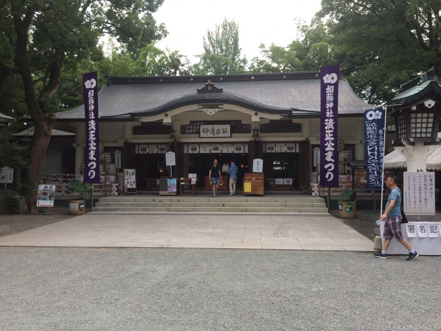 加藤清正を祀る加藤神社