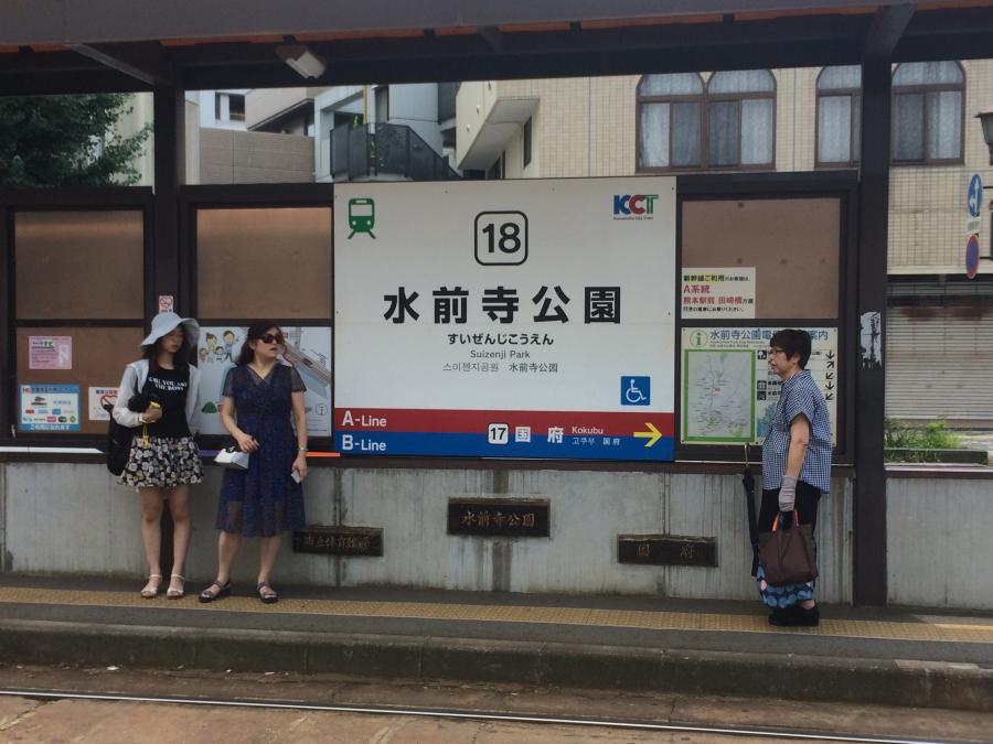 熊本市電の水前寺成趣園駅ホーム