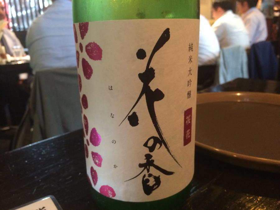 最近人気を博している熊本の日本酒「花の香」