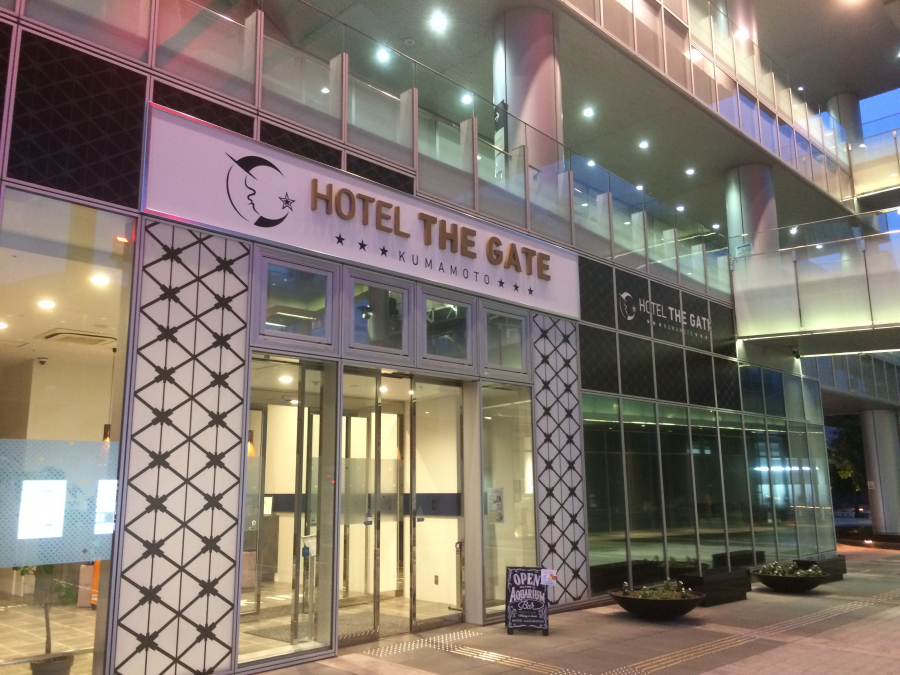 ホテル「ホテル・ザ・ゲート熊本」の入り口