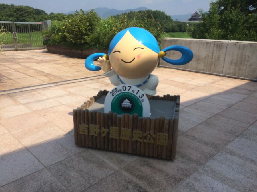 吉野ケ里歴史公園のマスコットキャラクター「ひみか」