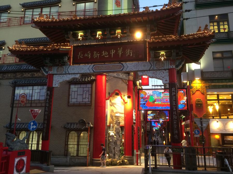長崎新地中華街の入口