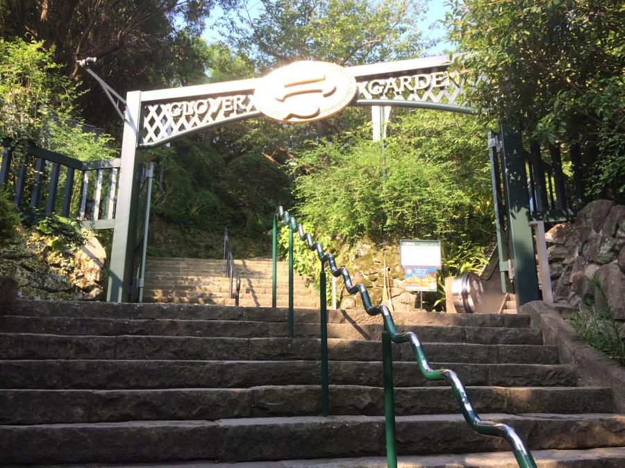 長崎グラバー園の入り口