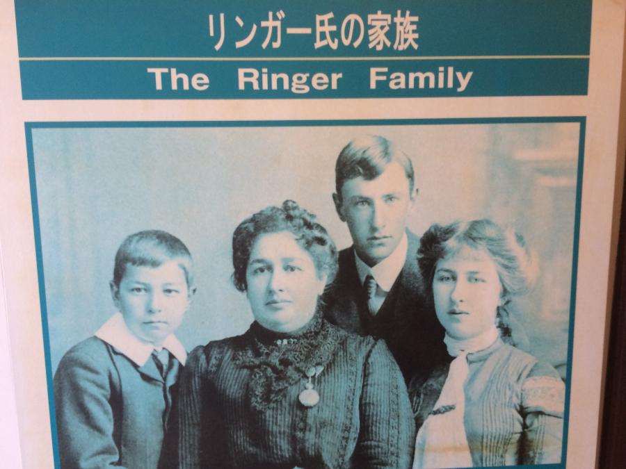 リンガー家の家族写真