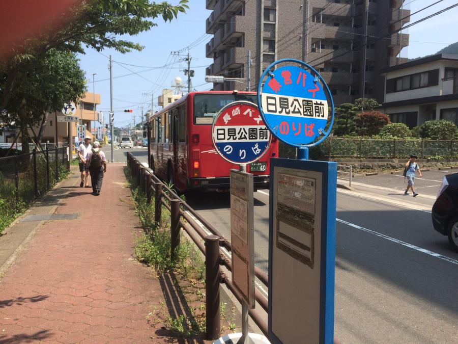 長崎ペンギン水族館に最寄りの県営バスの「日見公園前」