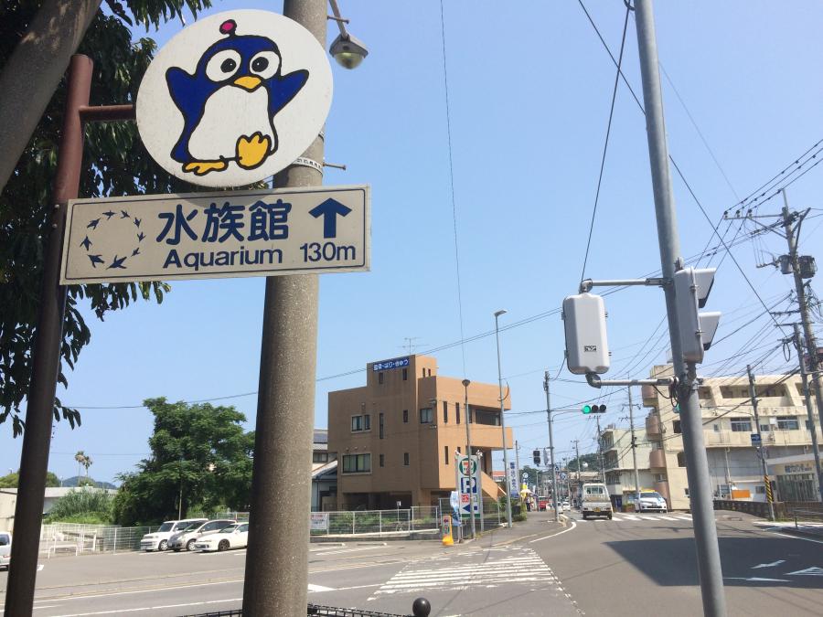 ペンギン水族館のマスコットキャラクターが道を案内