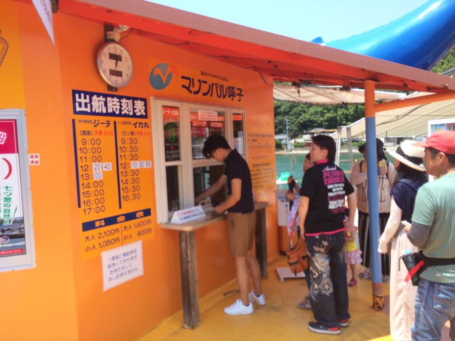 呼子町のクルージングのジーラとイカ丸のチケット売り場
