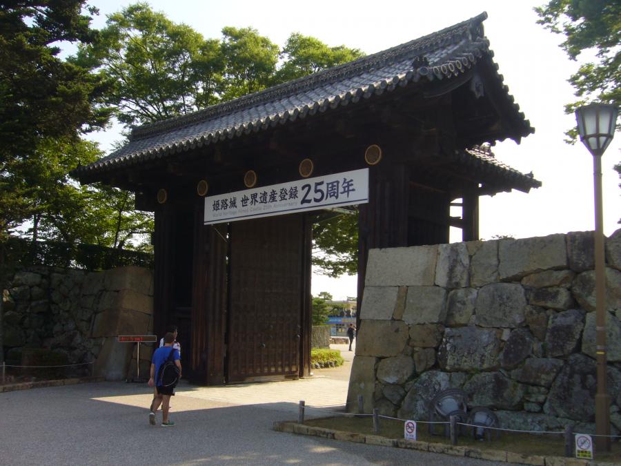 姫路城に入る大手門