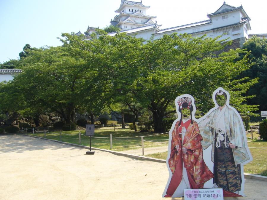 千姫と忠刻の記念撮影スポット