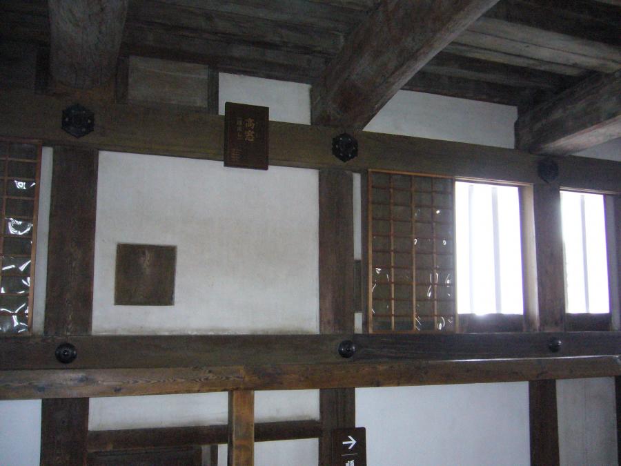天守四階の高窓
