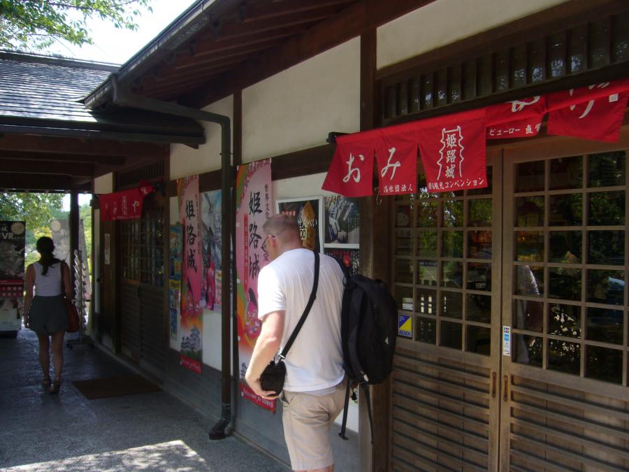 姫路城のお土産屋さん