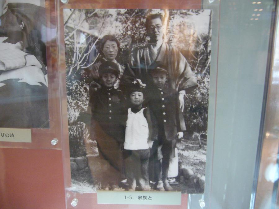 手塚治虫幼少期の家族写真