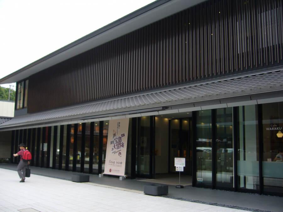 漢字ミュージアムの外観