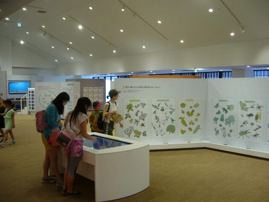 漢字ミュージアムの2階の様子