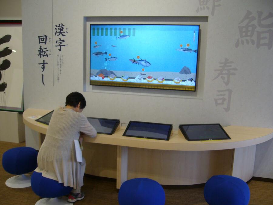 注文した寿司ネタの漢字を答えるクイズコーナー