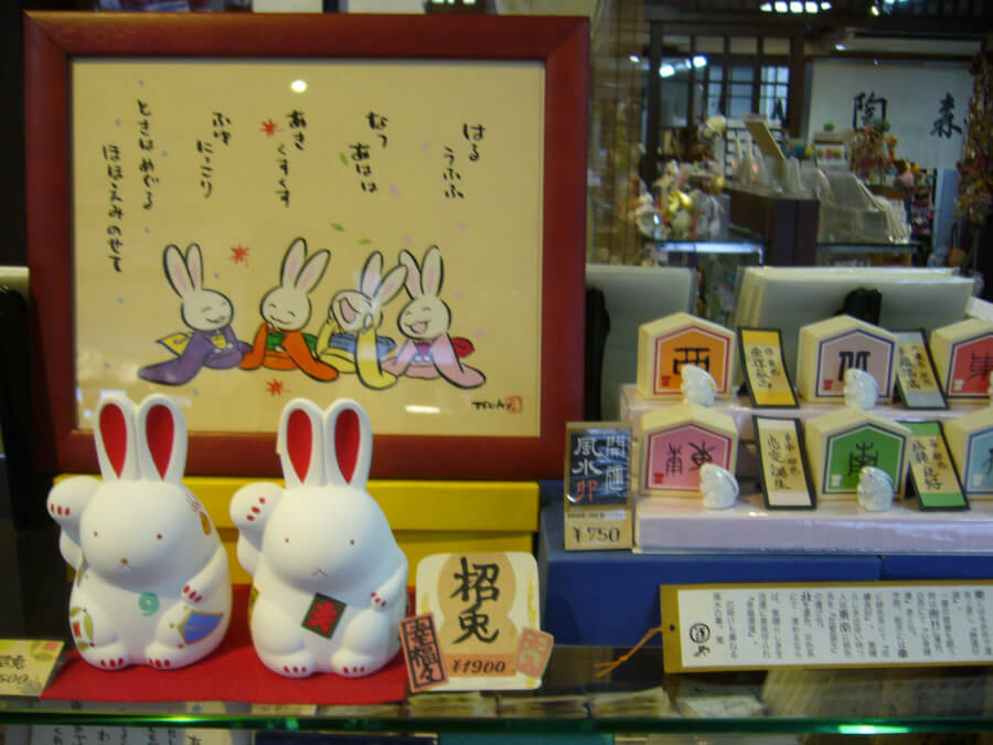 干支のウサギの置物や絵