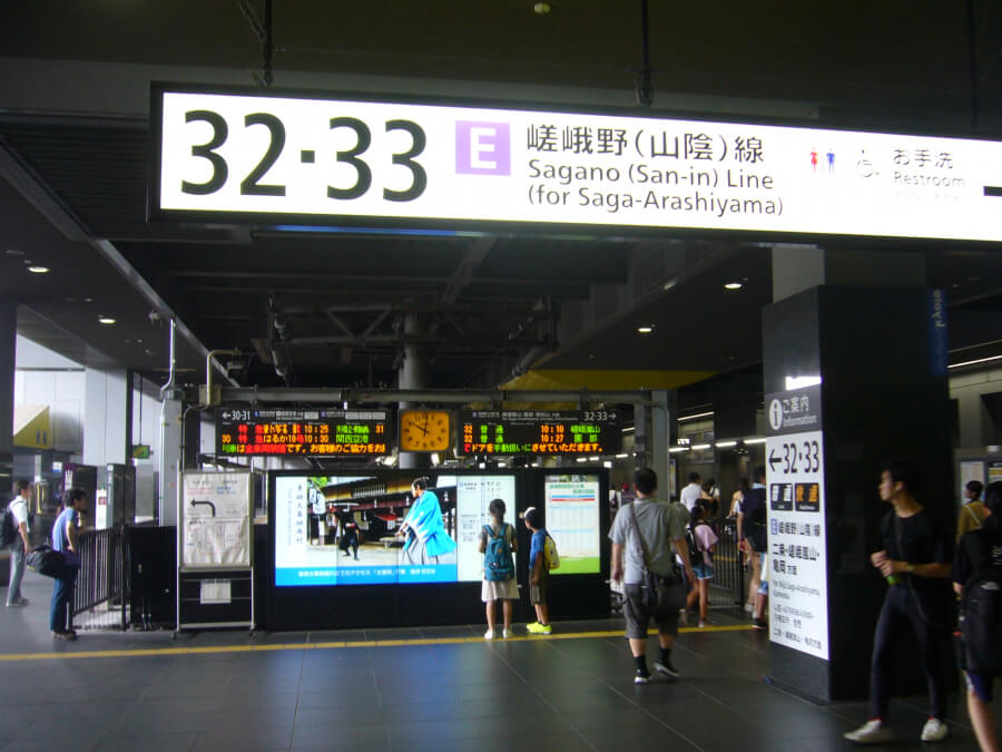 京都駅の山陰本線(32・33番線)の看板