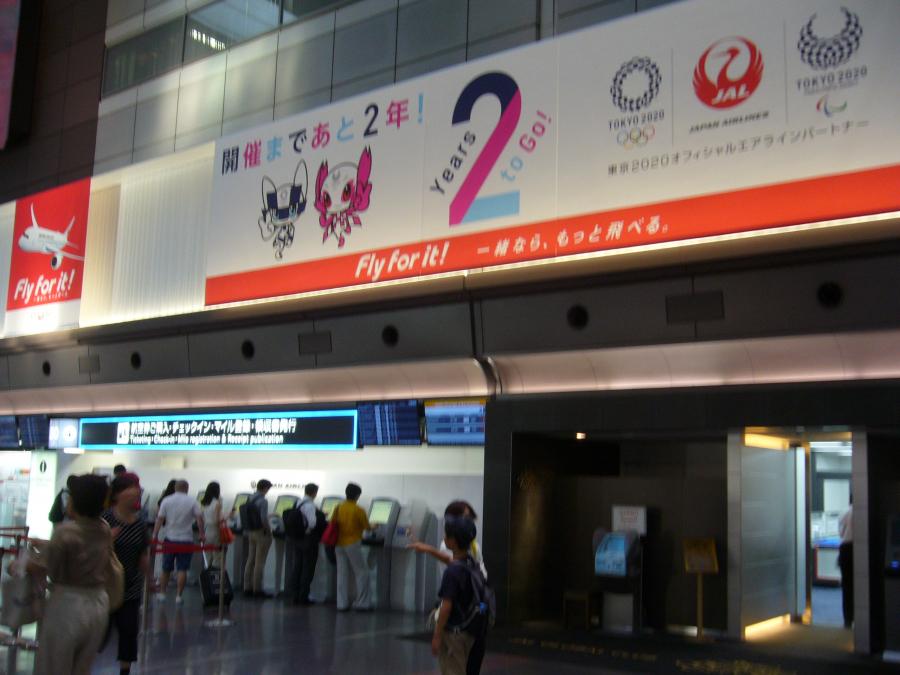 2020年東京オリンピックの公式パートナエアラインであるJAL