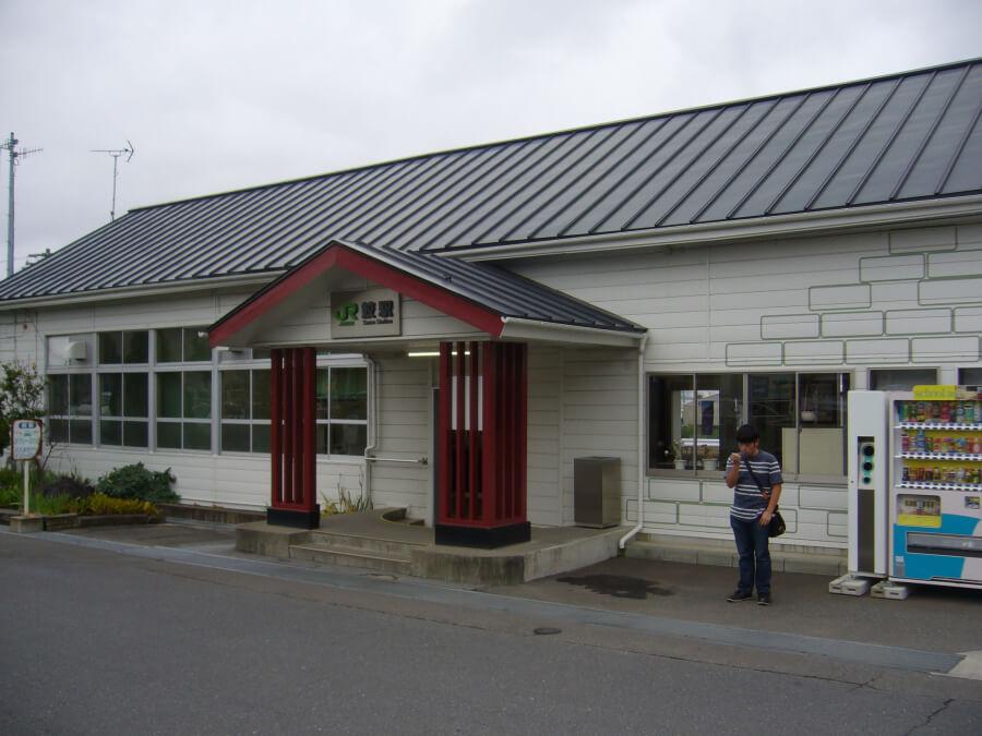 JR鮫駅の外観