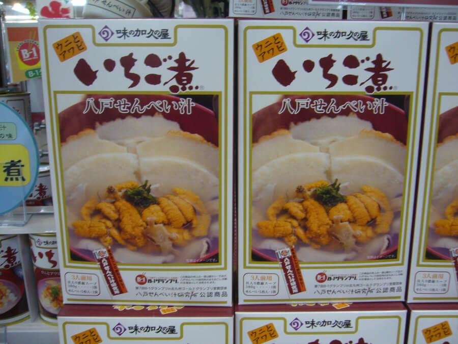 八食センターで販売されている八戸せんべい汁(いちご煮)