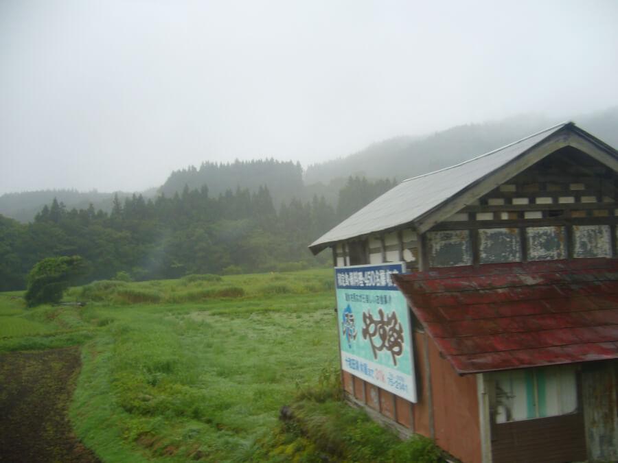 おいらせ号十和田湖行きのバスから見た景色