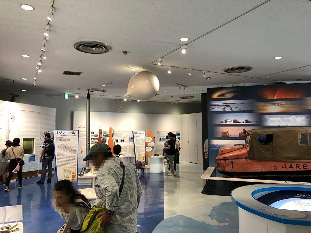 南極の博物館|南極観測船ふじ