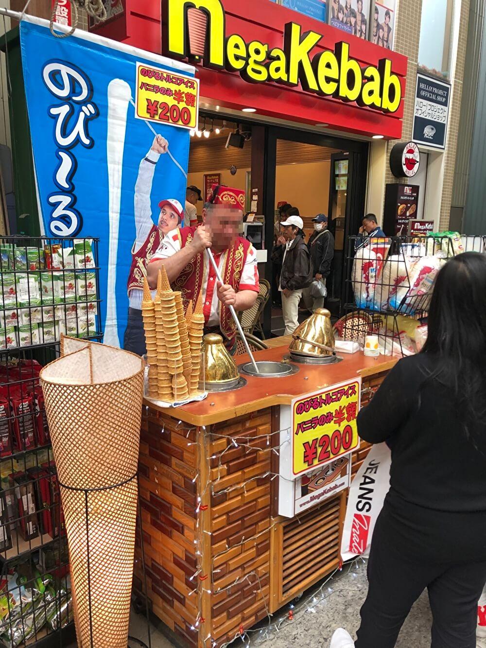 トルコアイス 大須商店街