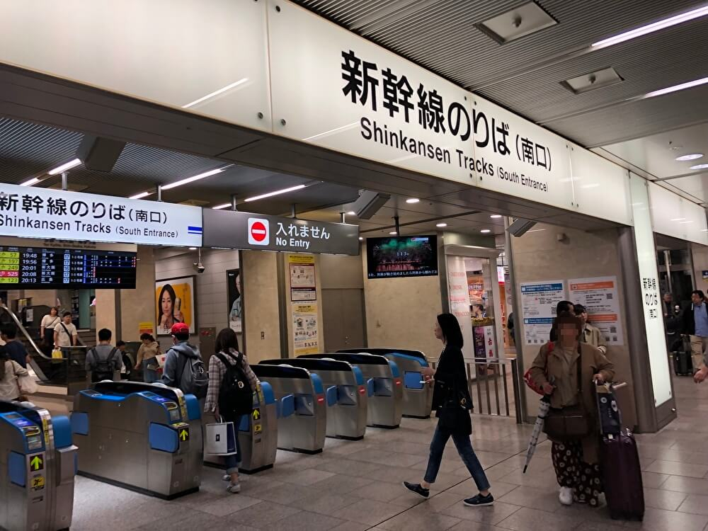名古屋駅の新幹線のりば