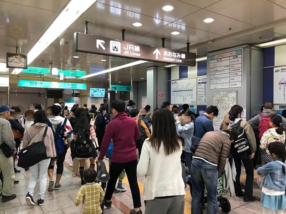 名古屋駅あおなみ線改札前