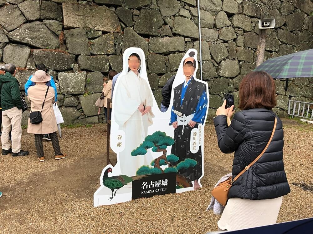 名古屋城内の記念撮影スポット