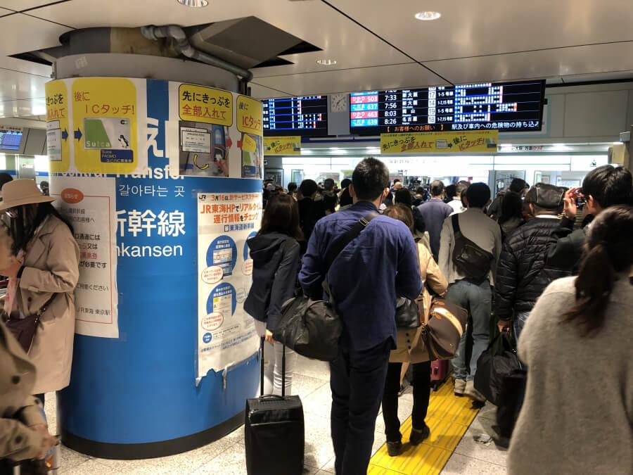 東京駅の東海道新幹線改札