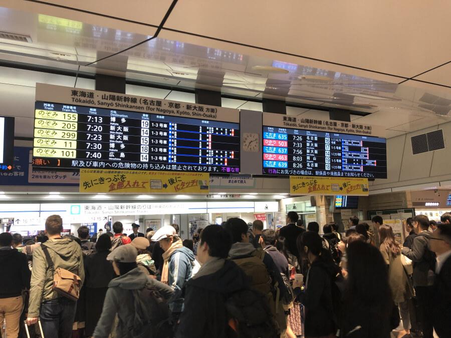 東京駅の東海道新幹線改札付近