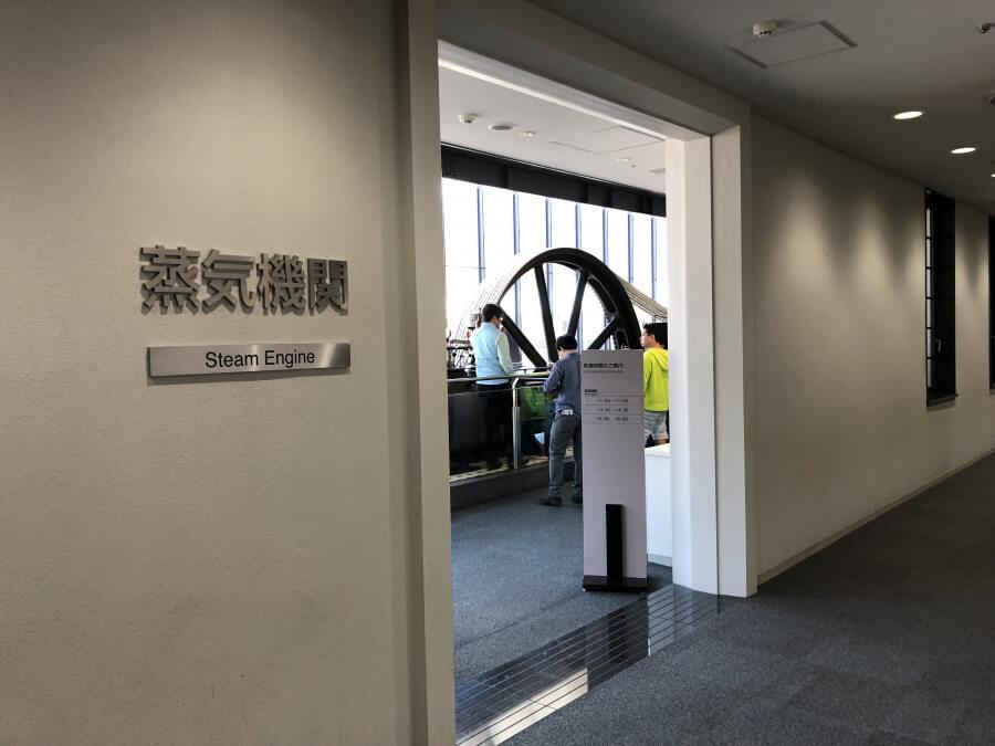 蒸気機関の展示の入り口