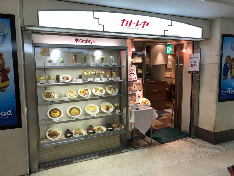 名古屋駅のカトレヤ