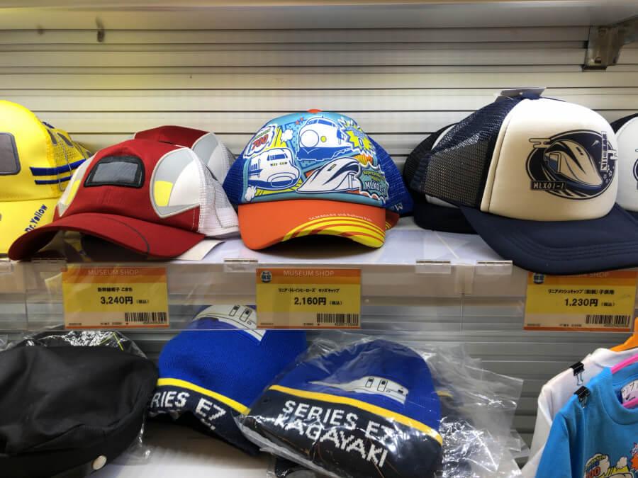 リニア・鉄道館の帽子