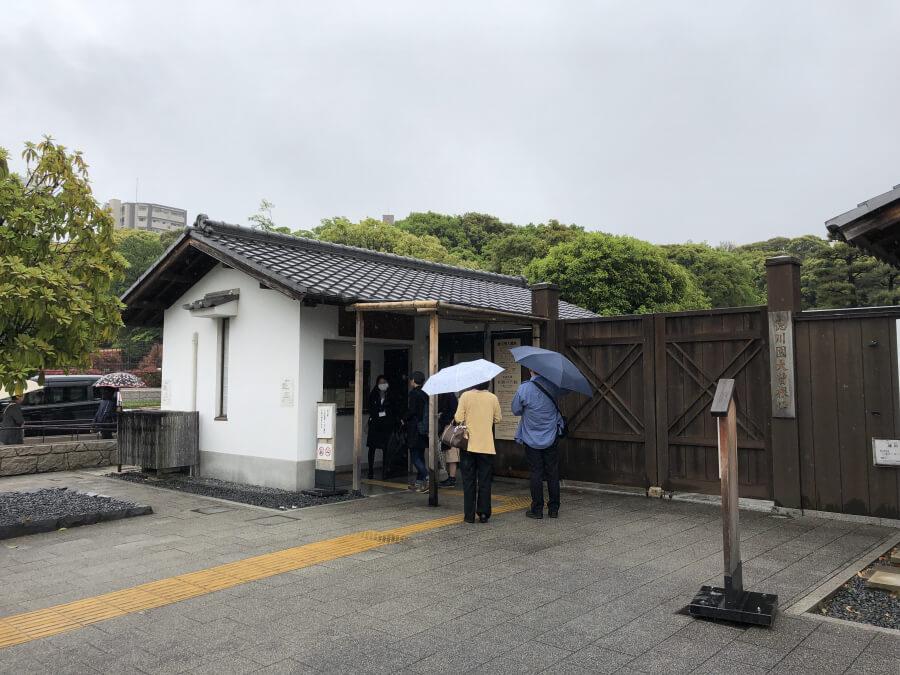 徳川園の入り口