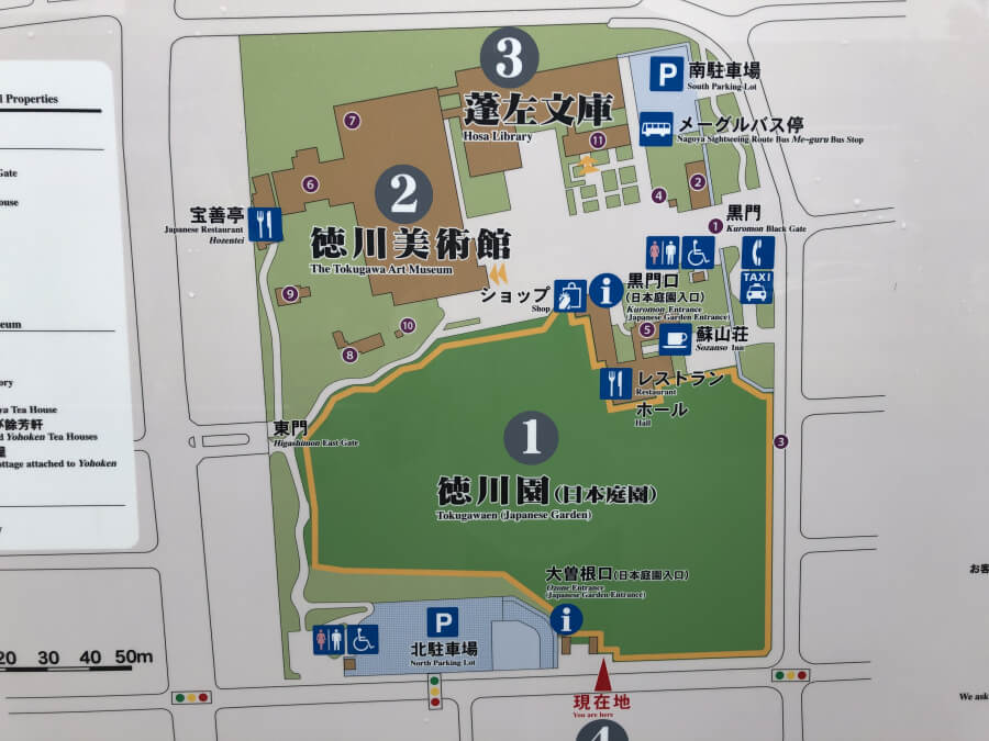 徳川園・徳川美術館の地図