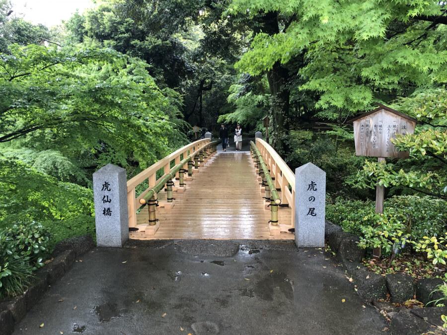 徳川園の虎仙橋