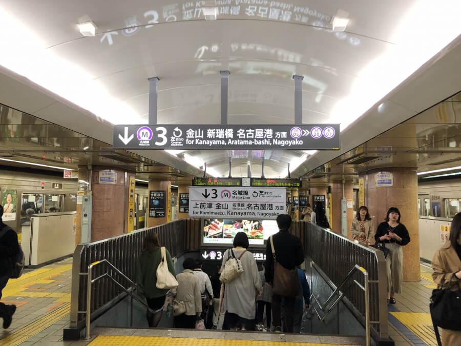 栄駅のホーム