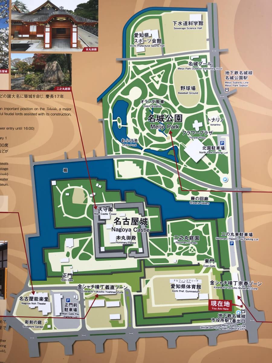 名古屋城の地図