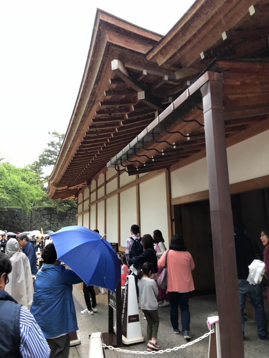 名古屋城本丸御殿の入り口