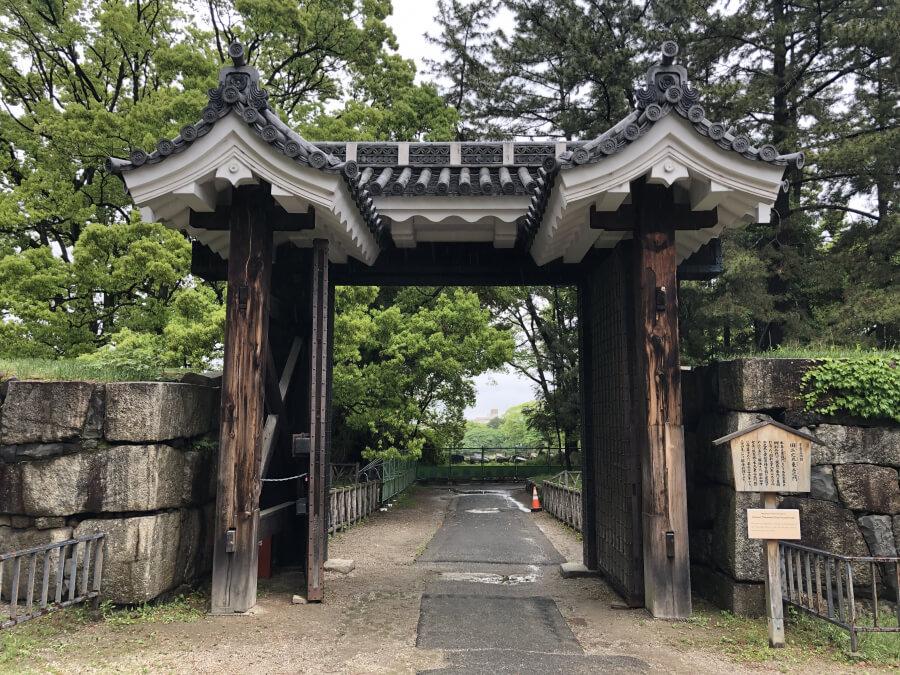 旧二之丸東二之門