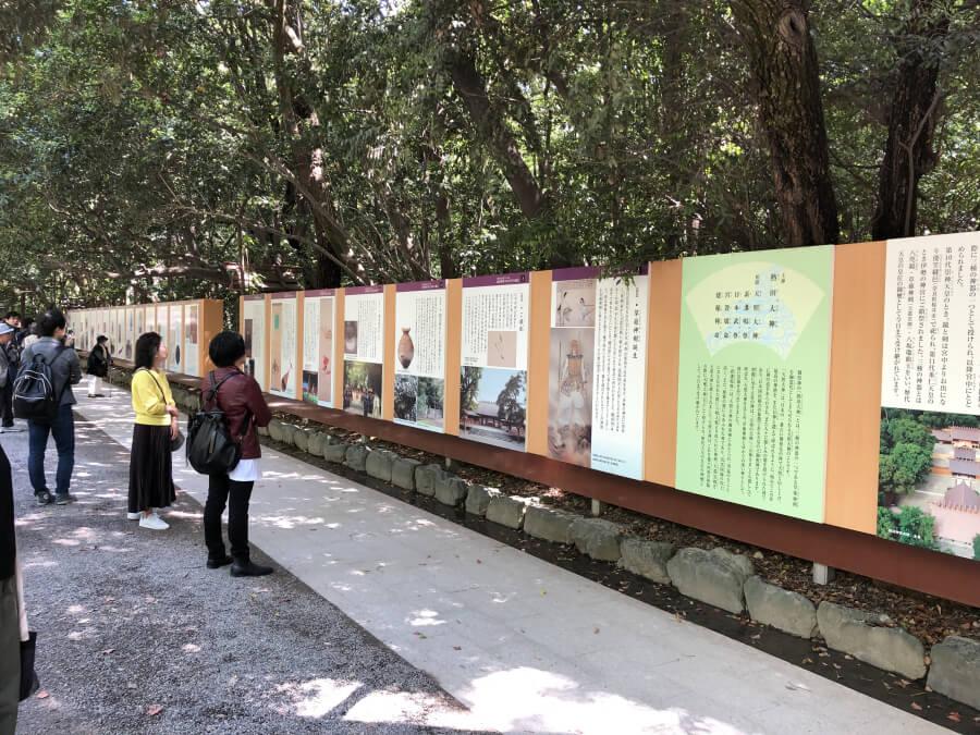 熱田神宮の歴史に関する掲示板