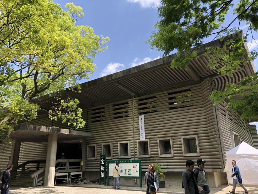 熱田神宮の文化殿(宝物館)