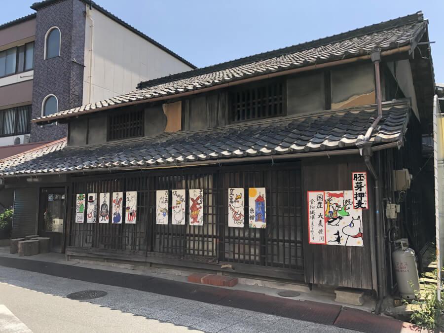 有松のお米屋さん