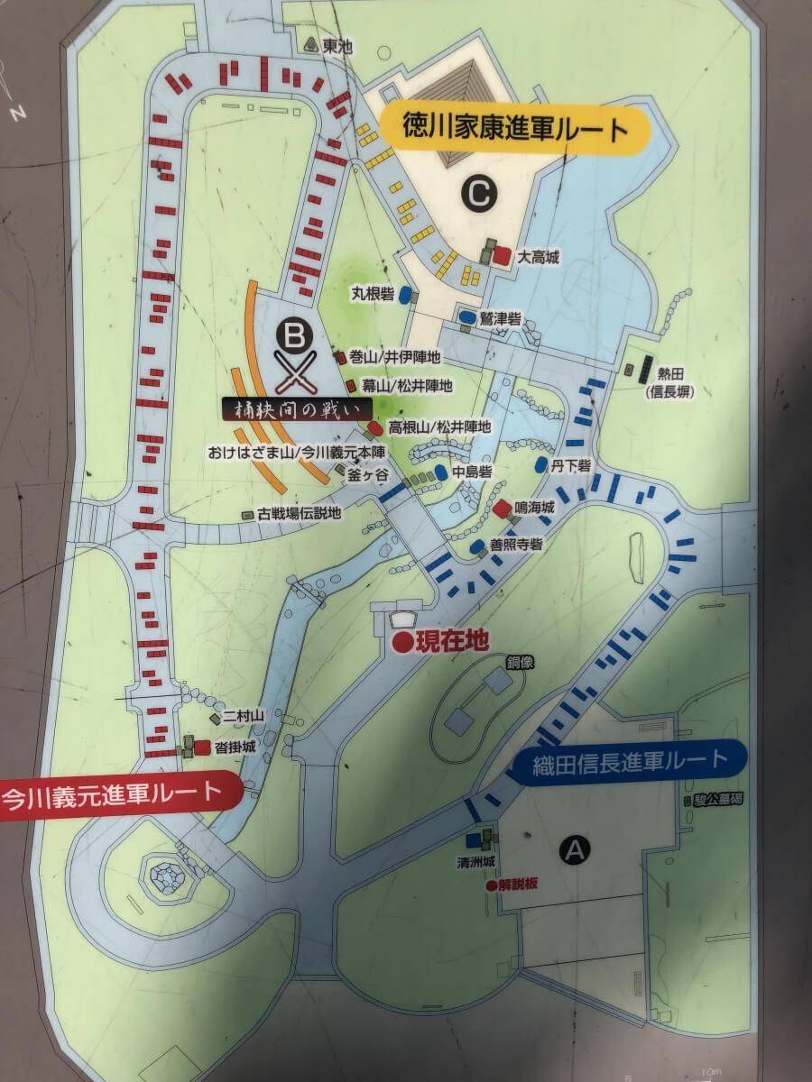 桶狭間古戦場公園のジオラマ地図